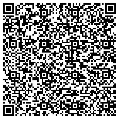 QR-код с контактной информацией организации БеларусьРент Сервис (BelarusRent Service), компания