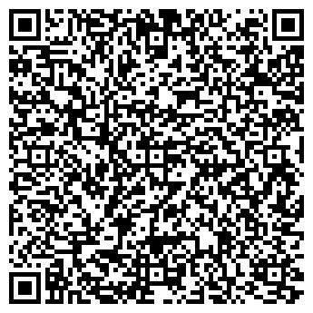QR-код с контактной информацией организации АН Челси Астана, ТОО
