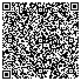 QR-код с контактной информацией организации Diamond (Диамонд), ИП