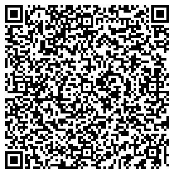 QR-код с контактной информацией организации Показ Дома, ТОО