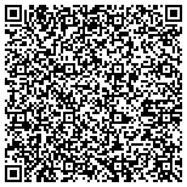 QR-код с контактной информацией организации Grand Estate Company (Гранд Истейт Компани), ТОО