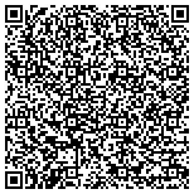 QR-код с контактной информацией организации Трида, Агентство недвижимости, ТОО