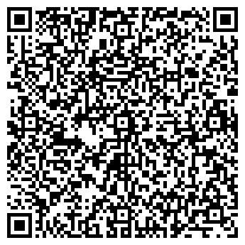 QR-код с контактной информацией организации Керулен, ТОО