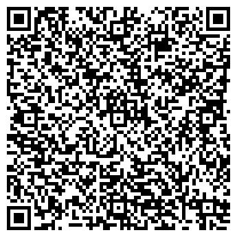 QR-код с контактной информацией организации Жондеу, ТОО