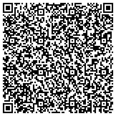 QR-код с контактной информацией организации West Services (Вест Сервисес), ТОО