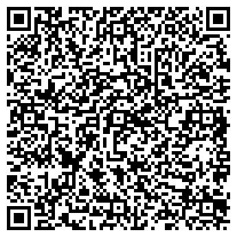 QR-код с контактной информацией организации Arcada (Аркада), TOO