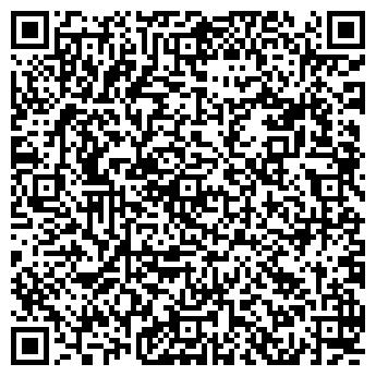 QR-код с контактной информацией организации Village (Виладже), ТОО