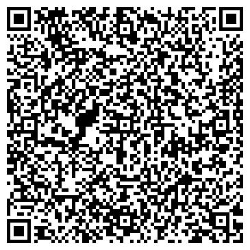 QR-код с контактной информацией организации West Oil LTD (Вэст Ойл ЛТД), ТОО