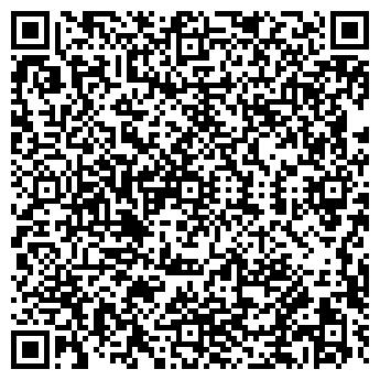 QR-код с контактной информацией организации Байсат, ТОО