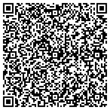 QR-код с контактной информацией организации УЮТ, ИП