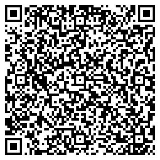 QR-код с контактной информацией организации АДВА, ДЧП