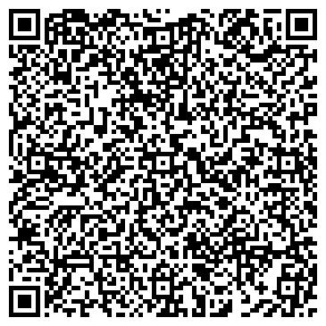 QR-код с контактной информацией организации Реалбаза АK Жол, ТОО