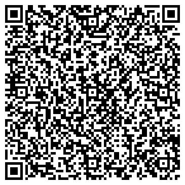 QR-код с контактной информацией организации ГДП-Баян, ТОО