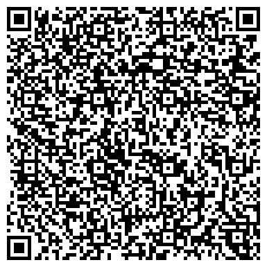 QR-код с контактной информацией организации AOS Studley RESE (АОС Стадлеу РЭСЕ), ТОО