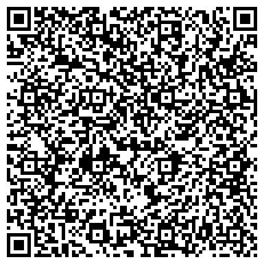 QR-код с контактной информацией организации УльбаКомплекс, ТОО