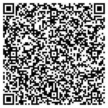 QR-код с контактной информацией организации Лоранж, СООО
