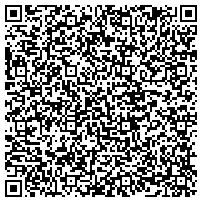 QR-код с контактной информацией организации OralCity (ОралСити) Агентство недвижимости, ИП