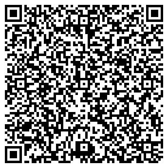QR-код с контактной информацией организации Челси, ТОО