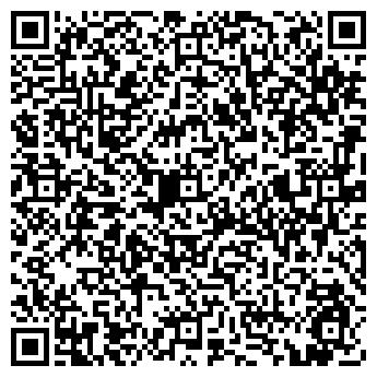 QR-код с контактной информацией организации Центр Алматы, ТОО