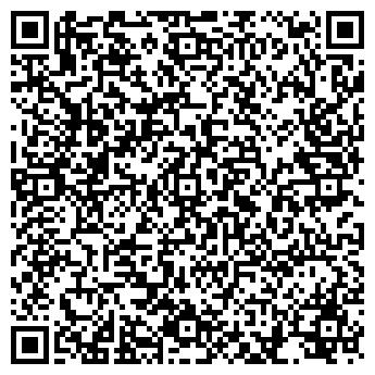 QR-код с контактной информацией организации Даяна, КХ