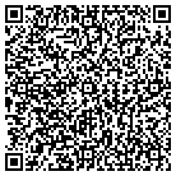 QR-код с контактной информацией организации Сильван, ООО