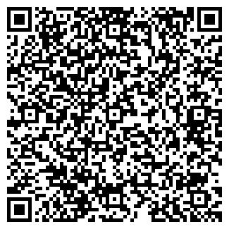 QR-код с контактной информацией организации БАТ, ТОО