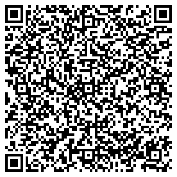 QR-код с контактной информацией организации Аскана, ОДО