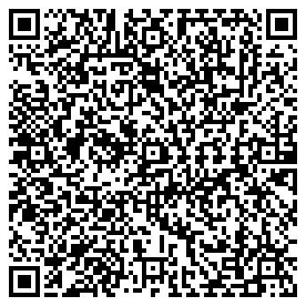 QR-код с контактной информацией организации 11 Квартал, ИП