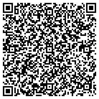 QR-код с контактной информацией организации 7 Континент, ТОО