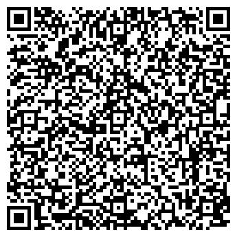 QR-код с контактной информацией организации КБ-Консалтинг, ТОО