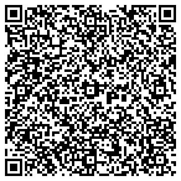 QR-код с контактной информацией организации ЗАХИД-АВТО, ЛЬВОВСКИЙ РЕГИОНАЛЬНЫЙ ЦЕНТР, ДЧП