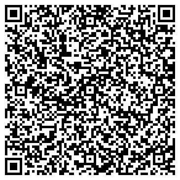 QR-код с контактной информацией организации Арыстан, ИП