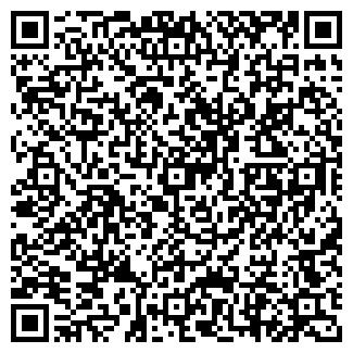 QR-код с контактной информацией организации Айдабол-1,ТОО