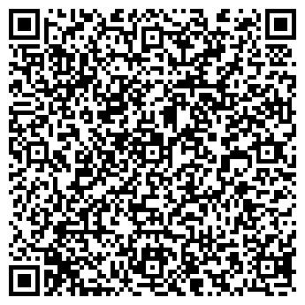QR-код с контактной информацией организации Интер Мелиоратор, ТОО