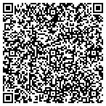 QR-код с контактной информацией организации Анара, Компания