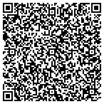 QR-код с контактной информацией организации Калмурзаев, Агентство Недвижимости, ЧП