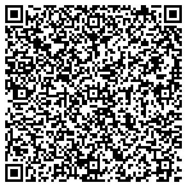 QR-код с контактной информацией организации База данных Major - MR (Мажор-МР), ТОО