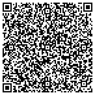QR-код с контактной информацией организации Онтустик жер, ТОО