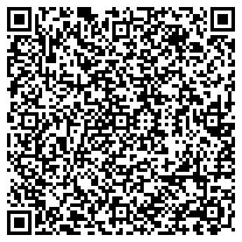 QR-код с контактной информацией организации Astor, (Астор) ТОО