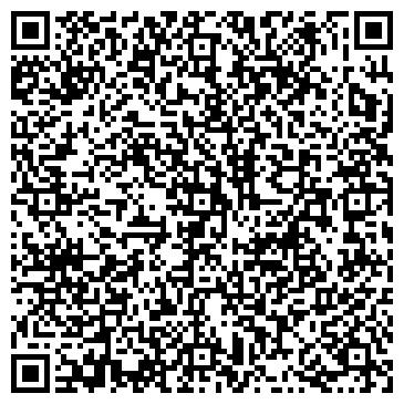 QR-код с контактной информацией организации CDC-1 (Достык реал естайте), ТОО
