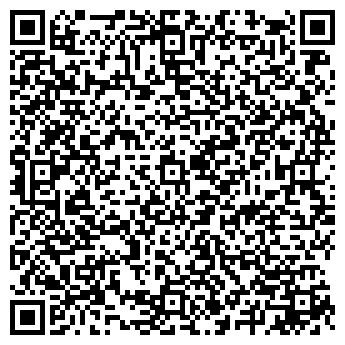 QR-код с контактной информацией организации Альверия, ОДО