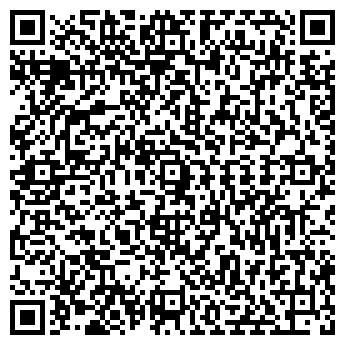 QR-код с контактной информацией организации Обмен, ОДО