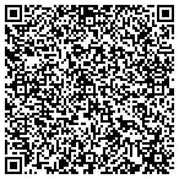QR-код с контактной информацией организации Арбат, Компания
