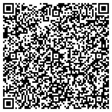 QR-код с контактной информацией организации Line Realty (Лайн Реалти), компания