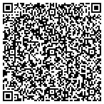 QR-код с контактной информацией организации Ремэкс, ТОО