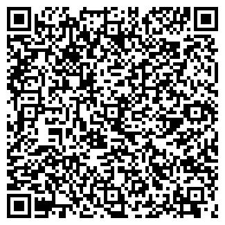 QR-код с контактной информацией организации Улар, ИП