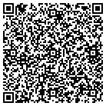 QR-код с контактной информацией организации Тумар, Компания