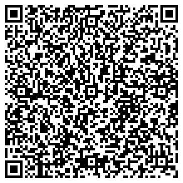 QR-код с контактной информацией организации Каталог недвижимости (недвижимость), ТОО