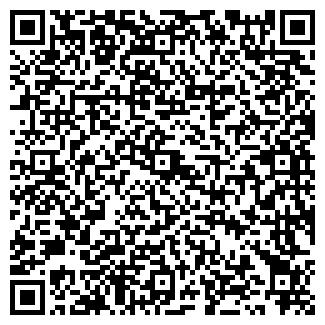 QR-код с контактной информацией организации Агропроект, ПК