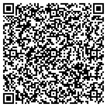 QR-код с контактной информацией организации Нур-Сар-А, Компания